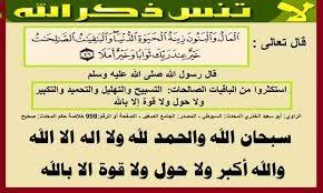 نتيجة بحث الصور عن اللهم إرحم والدينا والمؤمنين والمؤمنات والمسلمين والمسلمات