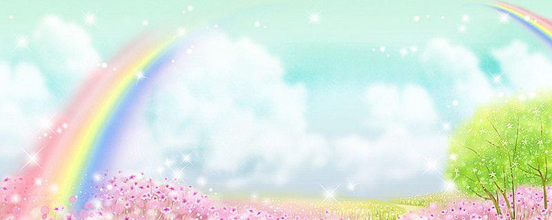Beautiful Rainbow Background In 2020 Rainbow Background