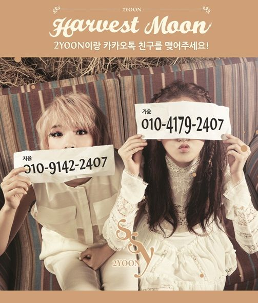 2yoon Reveal Their Phone Numbers To Become Kakaotalk Friends With Their Fans Duo Band Music Bands Girl Group