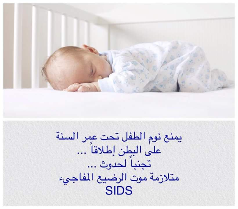 Pin By Ramya On نصائــــــح Baby Education Kids Parenting Kids Education
