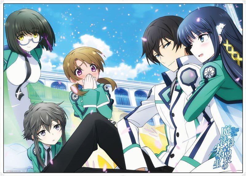 The Irregular At Magic High School Anime Desenhos Referencias