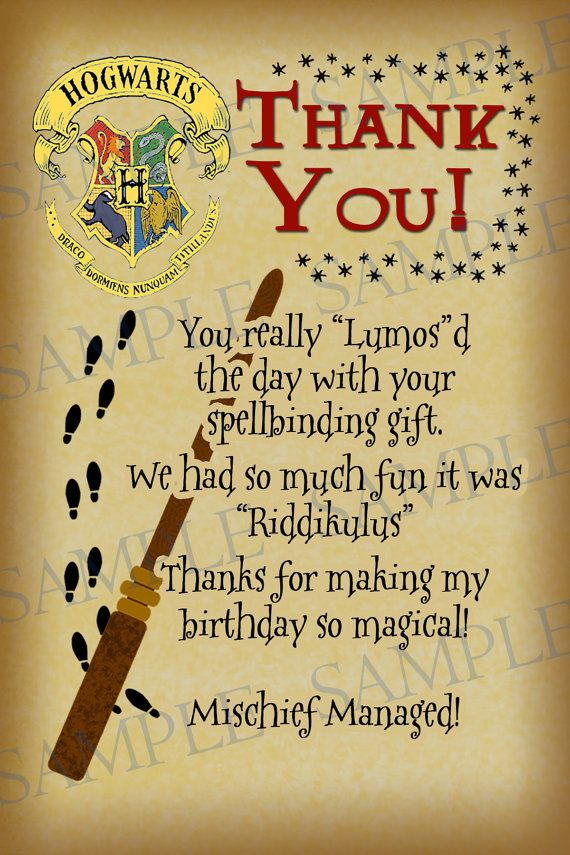 printable thank you card  magical school wizard thank you