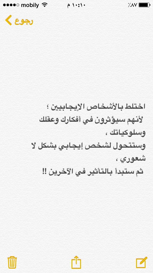 عبارات عميقة Arabic Calligraphy Calligraphy Quotes