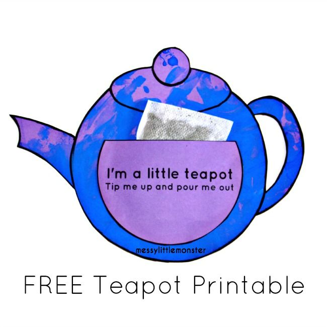 You're Tea-riffic teapot craft and gift idea for kids. (FREE PRINTABLE) A perfect mothers day, fathers day or teachers appreciation card. We made these to accompany the nursery rhyme 'I'm a little teapot'.
