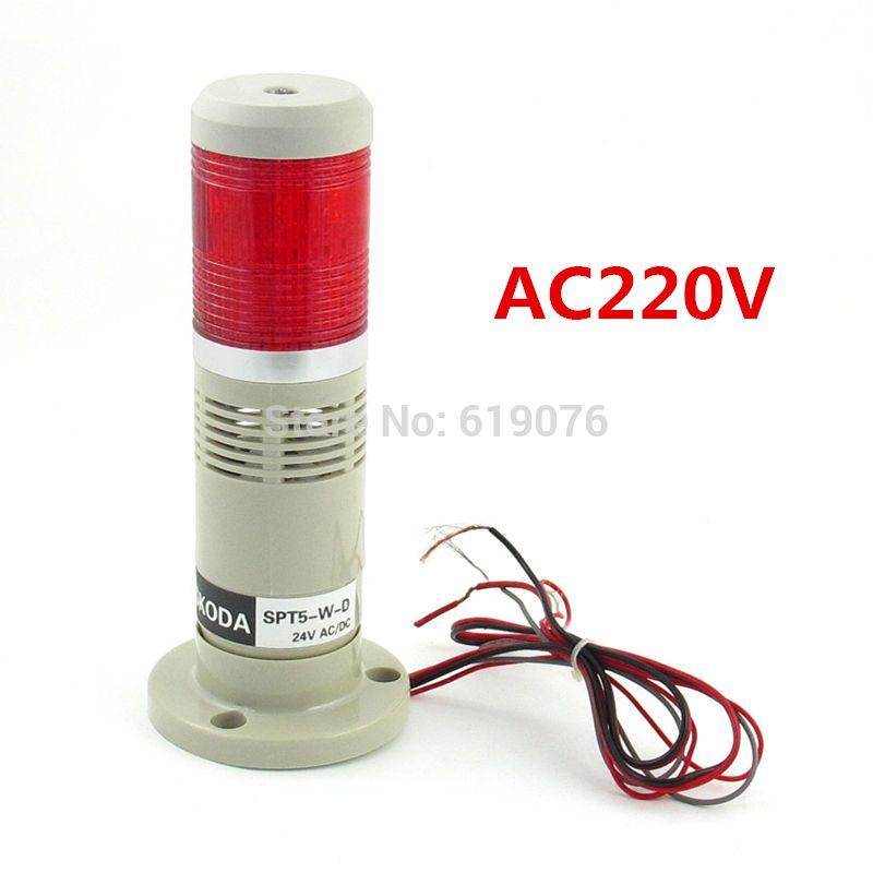 Dc24v Ac220v Buzzer Red Signal Tower Light Industrial Warning Lamp Alarm Apparatus Tower Light Light Lamp