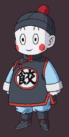 Chiaotzu Chaos Dragon Anime Dragon Ball Dragon Ball Z