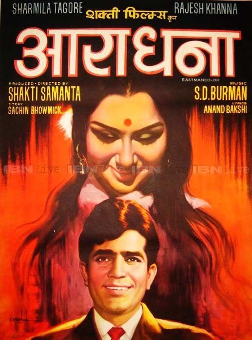 100 years of indian cinema top 50 handpainted bollywood