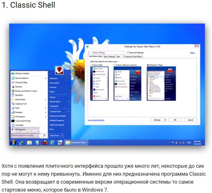 7 Poleznyh Programm Uluchshayushih Standartnye Funkcii Windows Custom Classic Sticky Notes