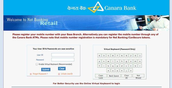 canara bank personal banking login page