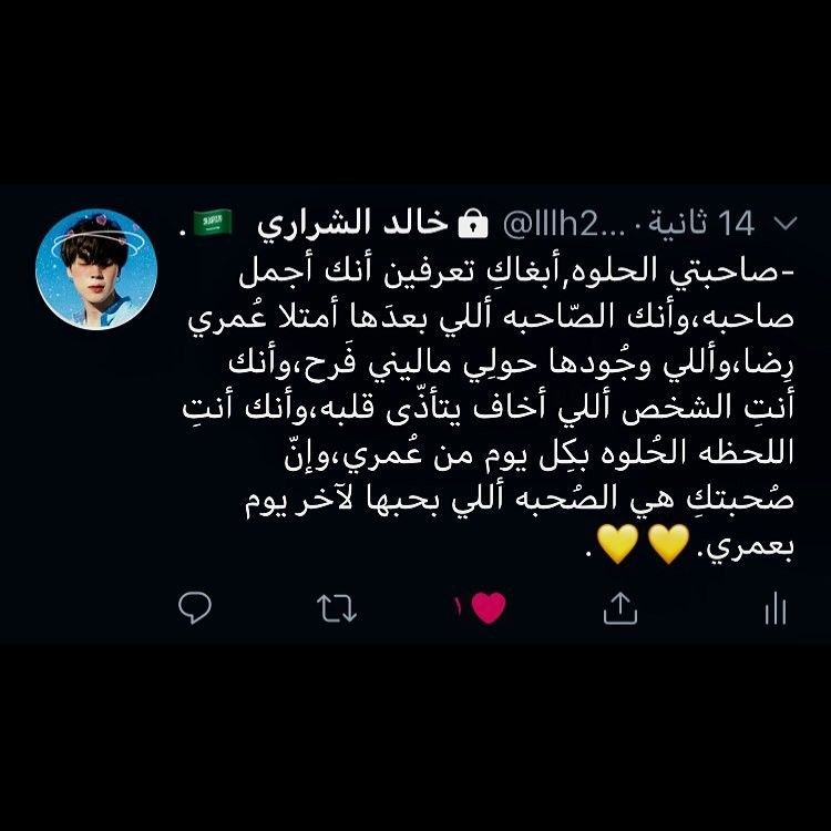 Pin On صداقه