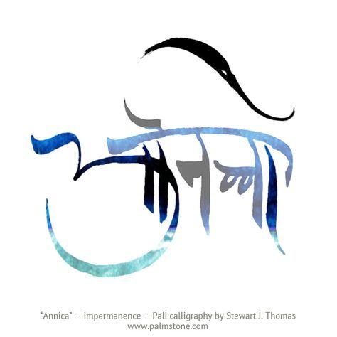 Annica -Impermanence | Tattoos | Sanskrit tattoo, Buddhism