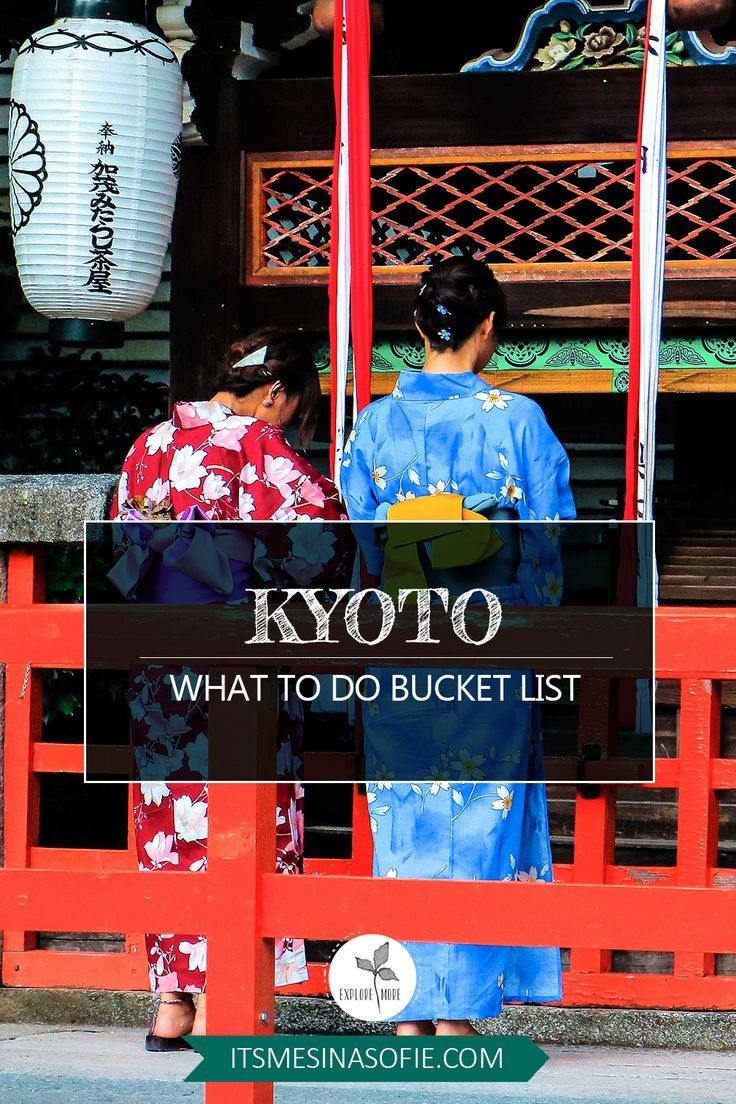 Kyoto is one of the most beautiful and traditional preserved cities that you can easily explore. Only 2-3 hours from Tokyo it can be a day trip or you spend some more time to follow the path of Japans history.  #kyoto #lovekyoto #explorekyoto #traditionaljapan #teaceremony #gion #geisha #explorejapan #japanroadtrip #historicjapan #historickyoto