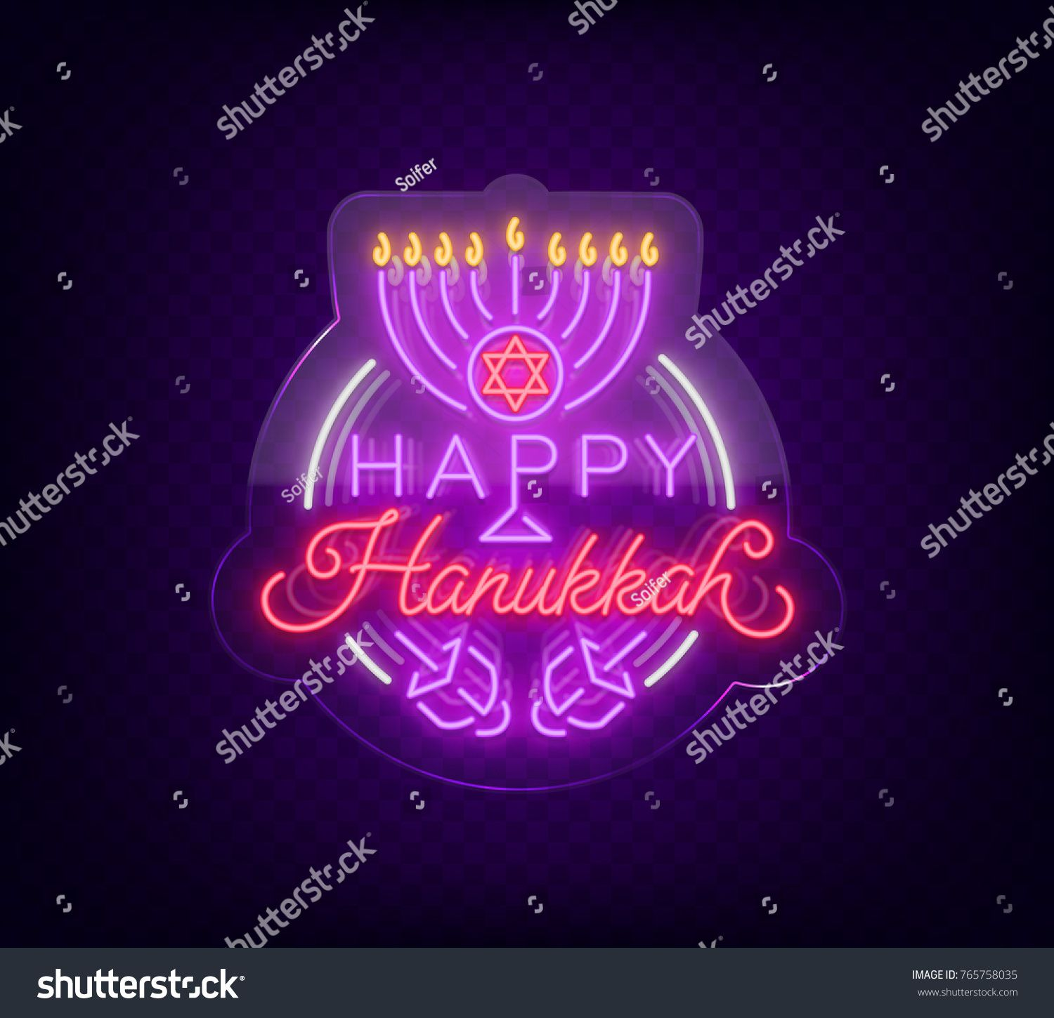 Jewish holiday hanukkah is a neon sign a greeting card a jewish holiday hanukkah is a neon sign a greeting card a traditional chanukah template m4hsunfo