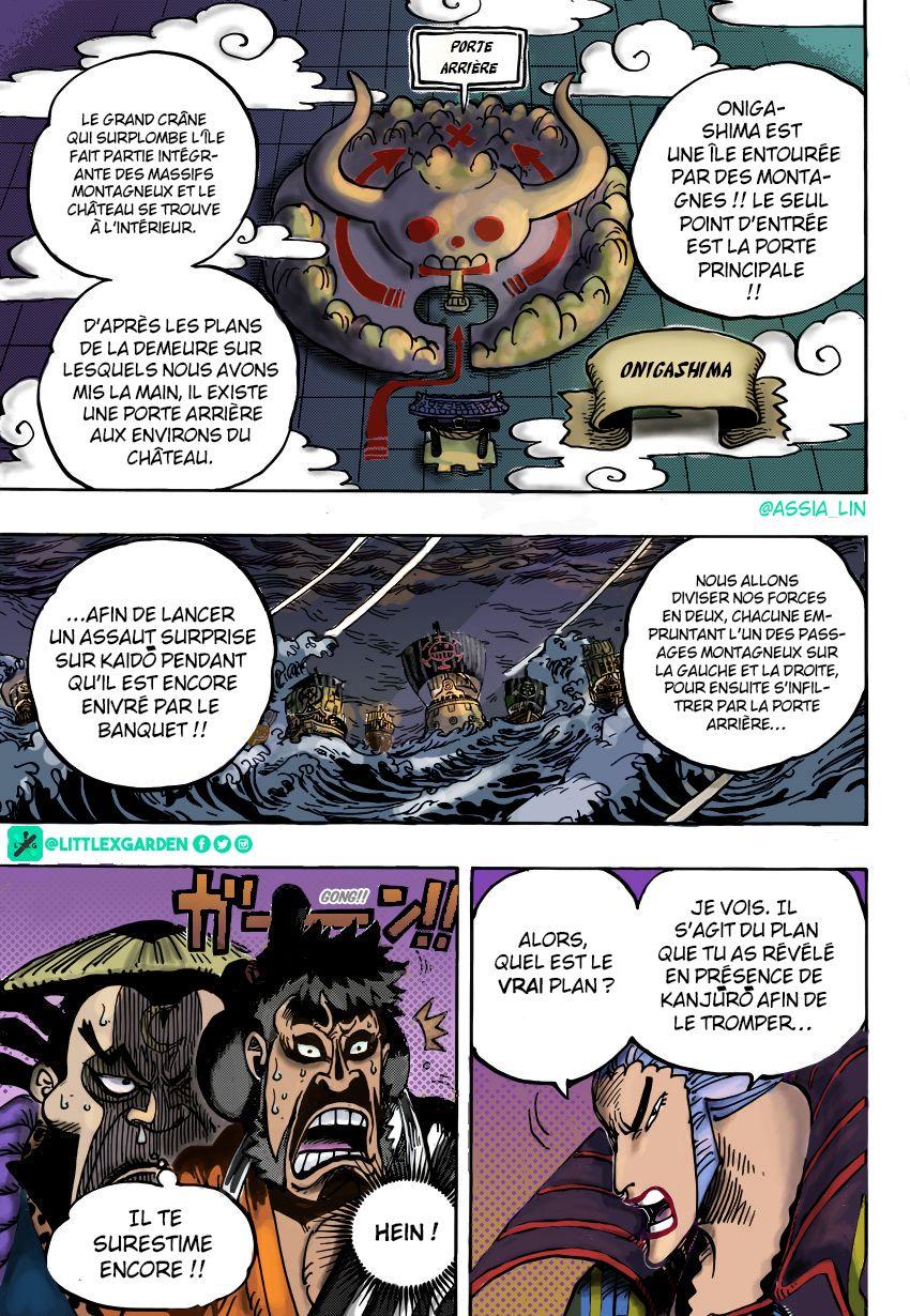 Épinglé sur One Piece