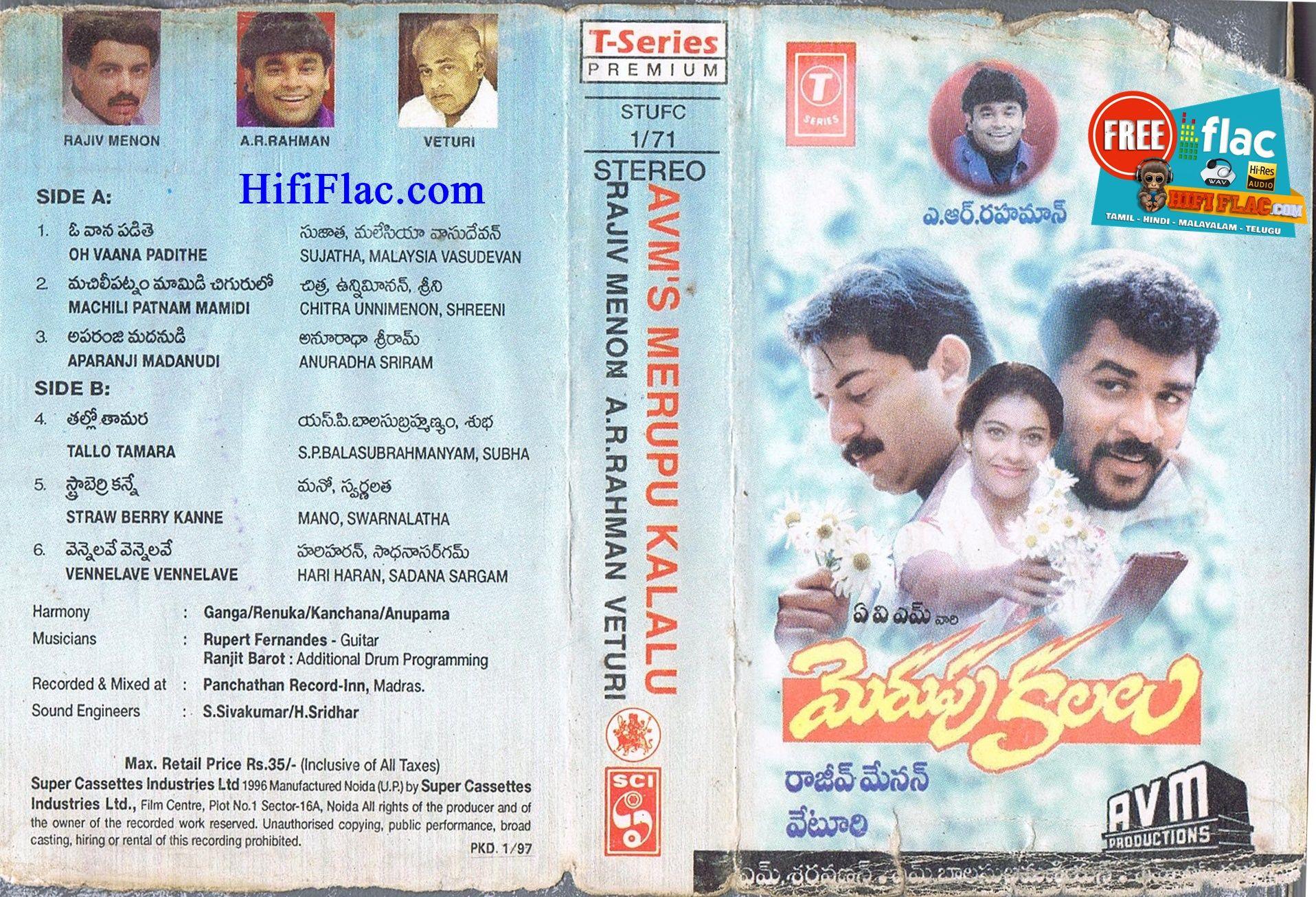 Merupu Kalalu 1997 Telugu Acdrip Flac
