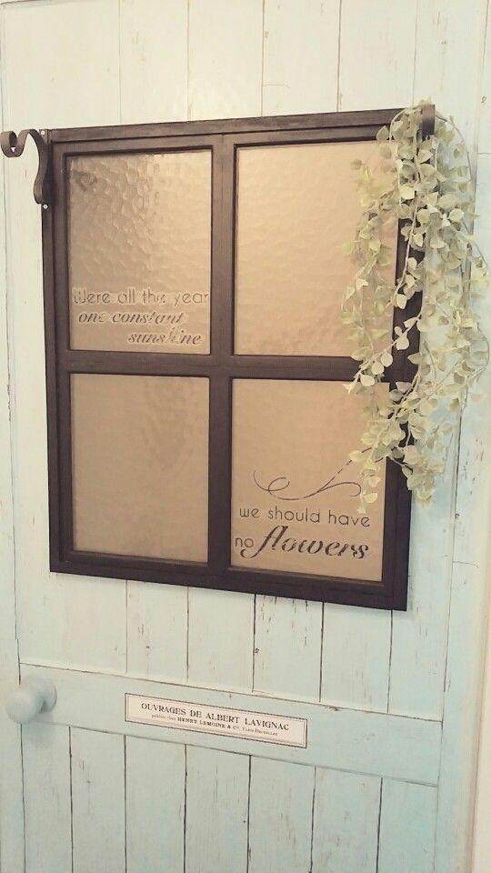 ダイソーのリメイクシートで お風呂のドアが大変身 Limia リミア