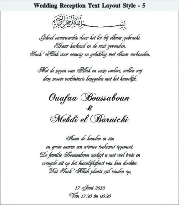 12 Things That You Never Expect On Muslim Wedding Invitation Template Muslim Wedding Invita