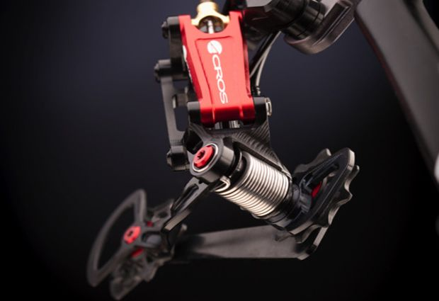 Acros A Ge Hydraulic Shifting Fahrrader Sonderanfertigungen