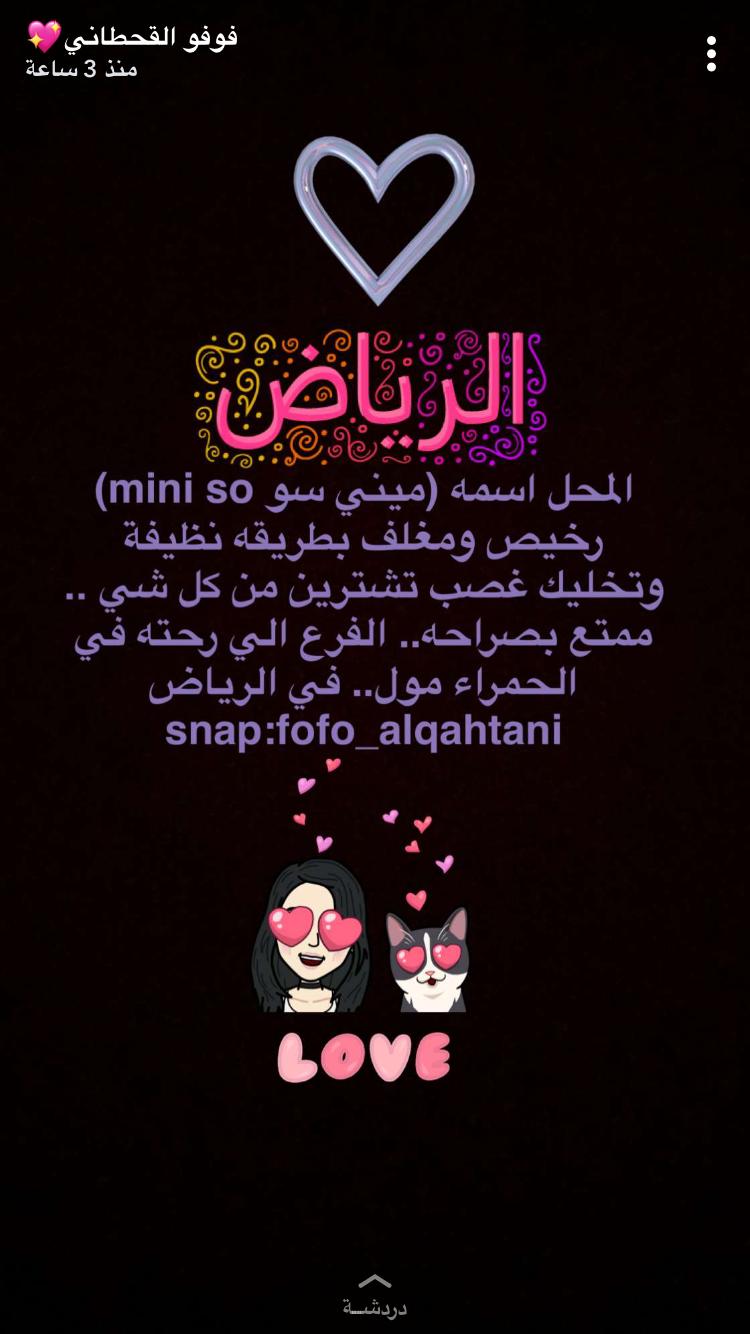 Pin By Wafa On مطاعم ومقاهي و أسواق الرياض Mini Enamel Pins Pin