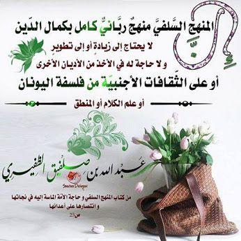 رياض ابو خديجة Google Signs Islam Post