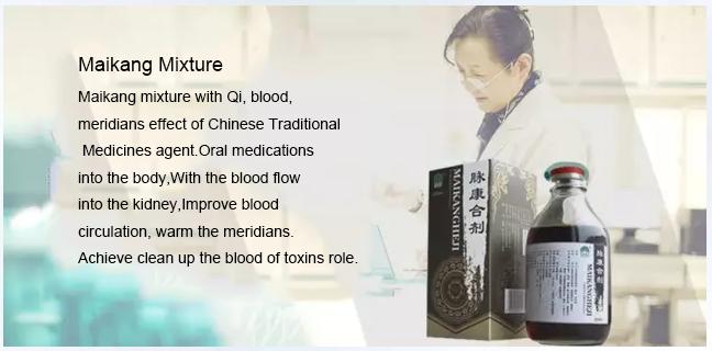 وقد وصفت الفشل الكلوي تدريجيا فقدان وظائف الكلى والكثير من المنتجات النفايات من المرجح أن تتراكم في الدم مع ترا Traditional Medicine Oral Medication Meridians