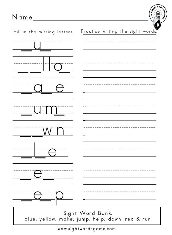 Dolch Sight Word Worksheets Sight Word Worksheets Writing Sight Words Kindergarten Worksheets Sight Words Dolch sight words kindergarten worksheets