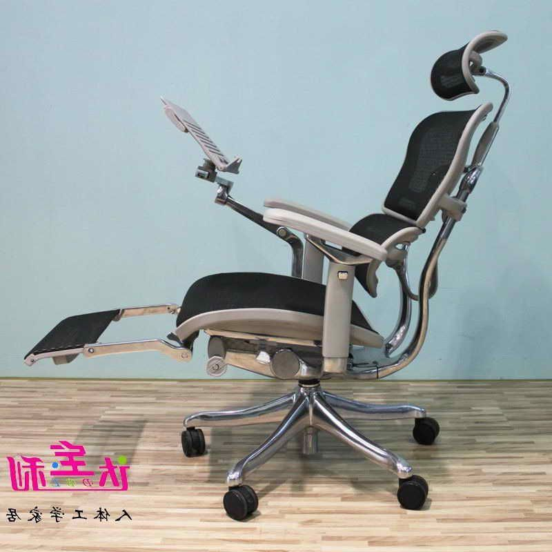 Expensive Mesh Office Chair Mesh office chair, Chair