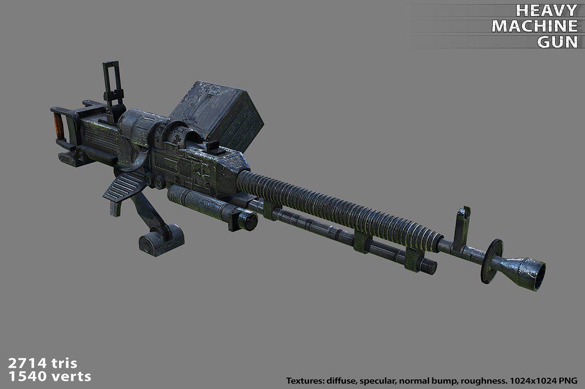 develop heavy machine guns - 640×352