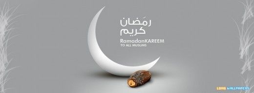 Ramzan Iftar Facebook Cover Ramadan Kareem Ramadan Facebook Cover