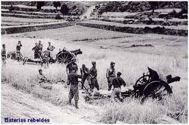 cañones baterias rebeldes