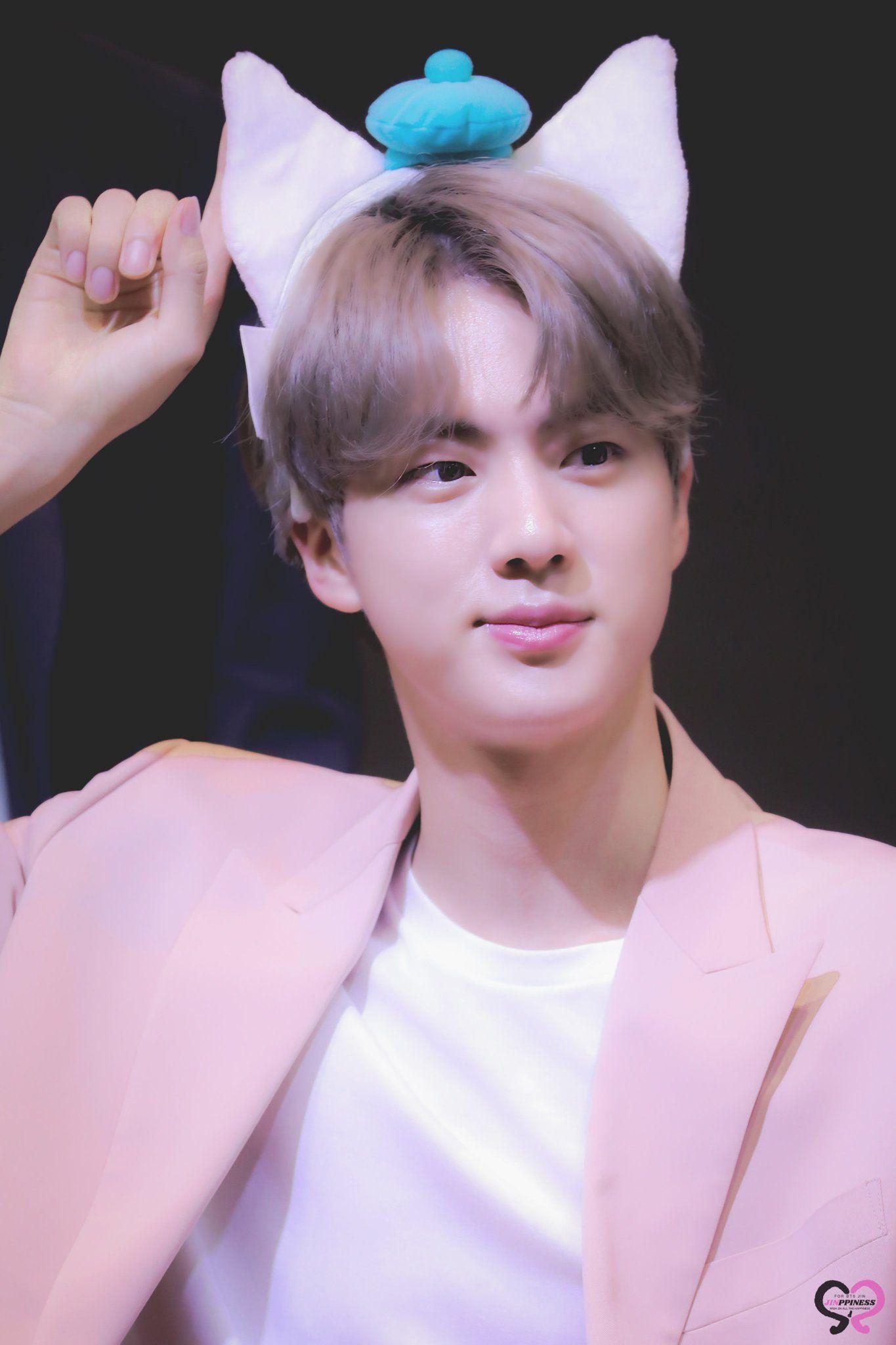 Cute Jin Di 2020