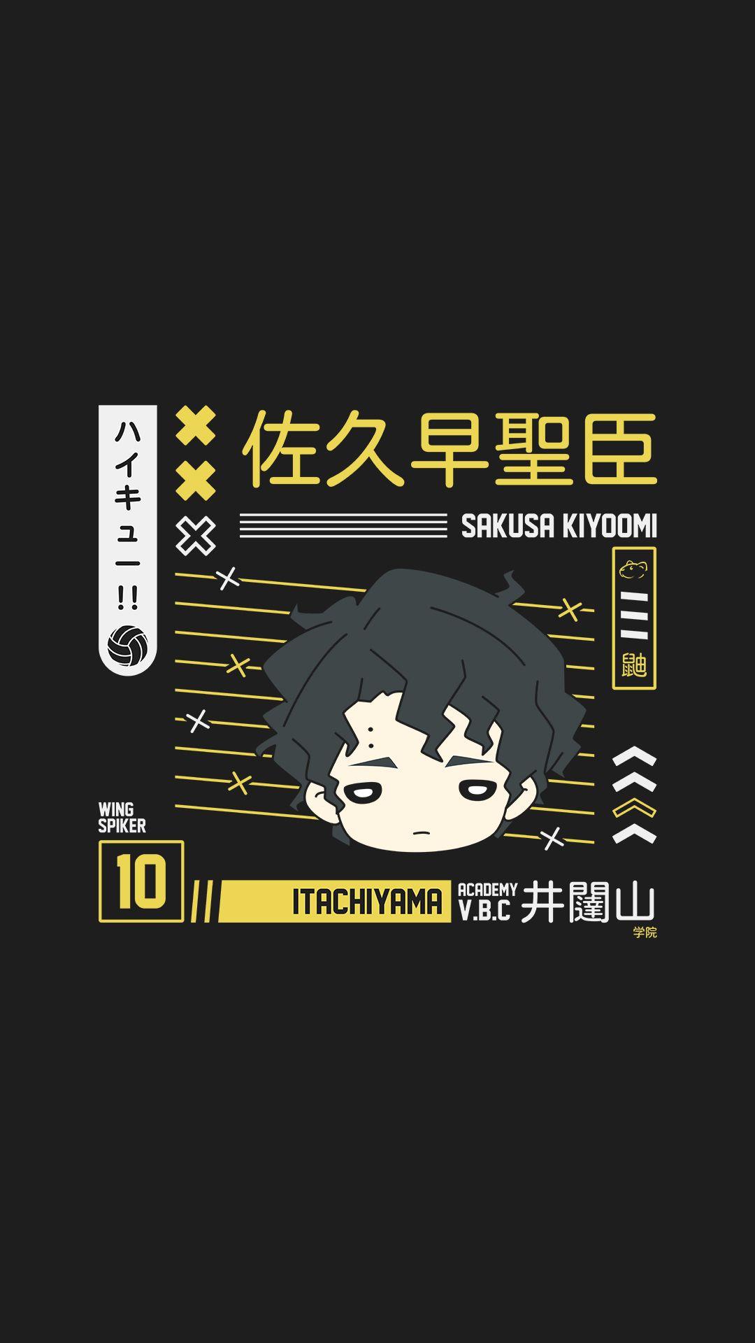 Sakusa Kiyoomi Wallpaper - Itachiyama - Click to Shop Haikyuu Merch With this Design
