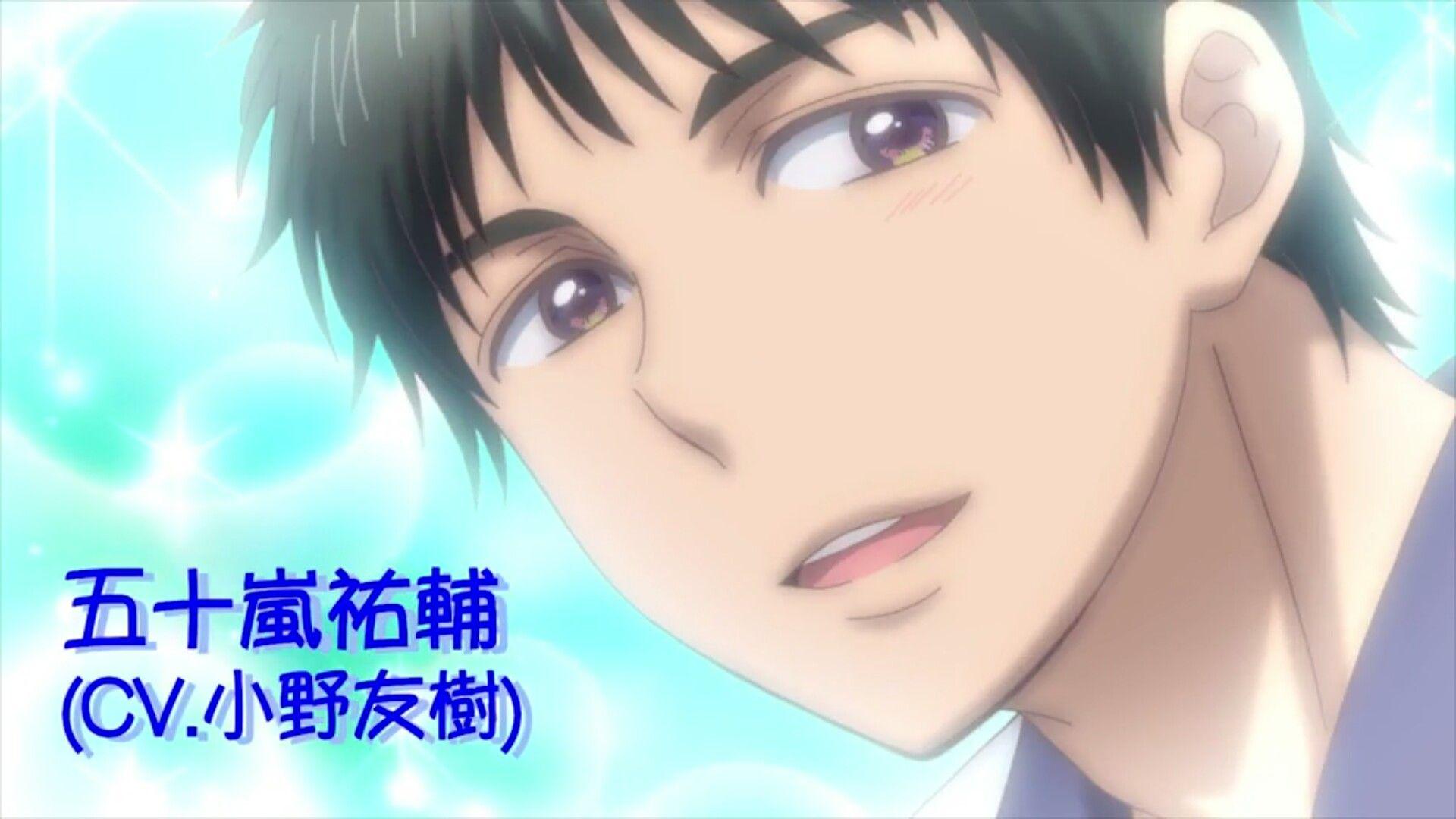 Pin de Mari M en KISS HIM, NOT ME * Chica otaku, Grupo
