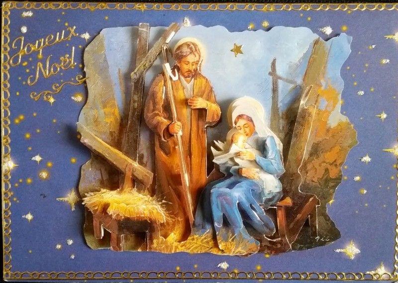 carte de noël image 3d le suh sainte crèche de AuxPetitsArtistes