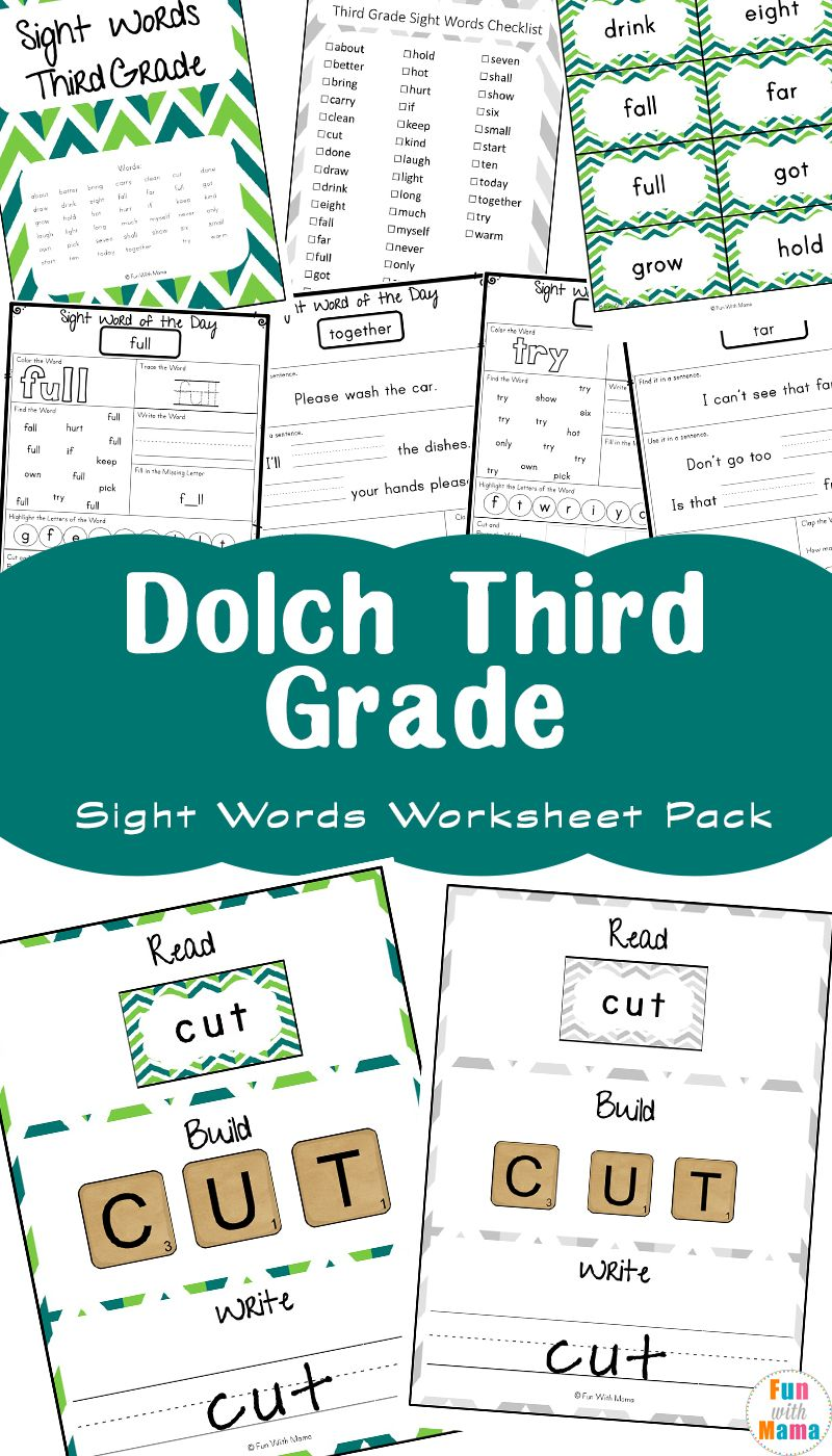 Free Dolch Third Grade Sight Words Worksheets | Worksheets and ...