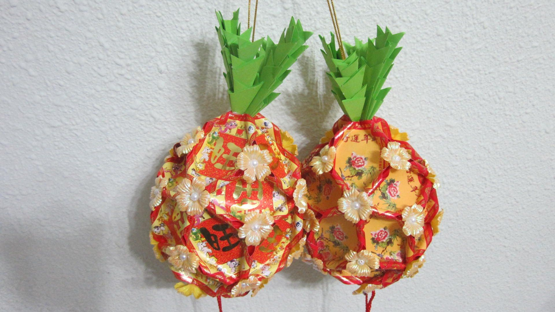 Tutorial 6 how to make a hongbao angpow pineapple for Ang pao fish tutorial