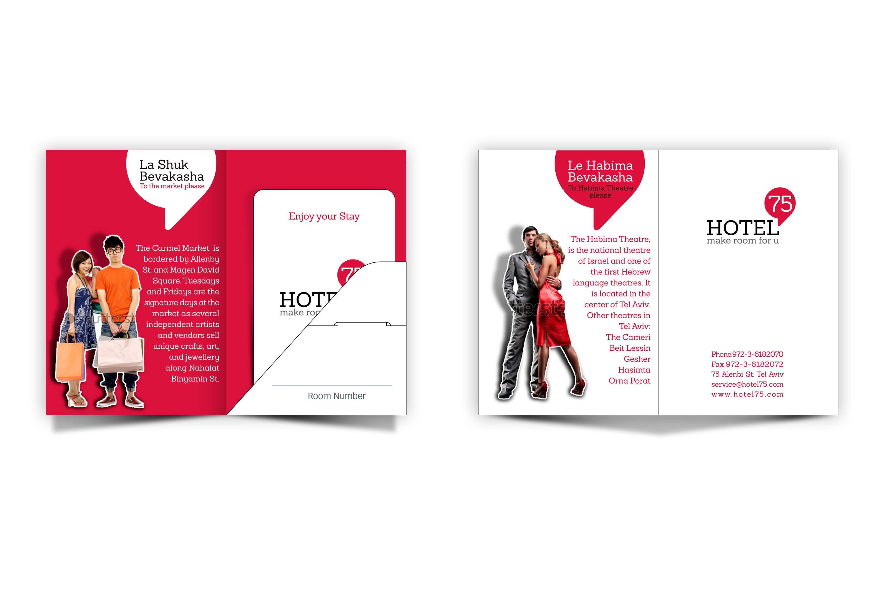 Hotel 75 branding graphic design key card holder hotel