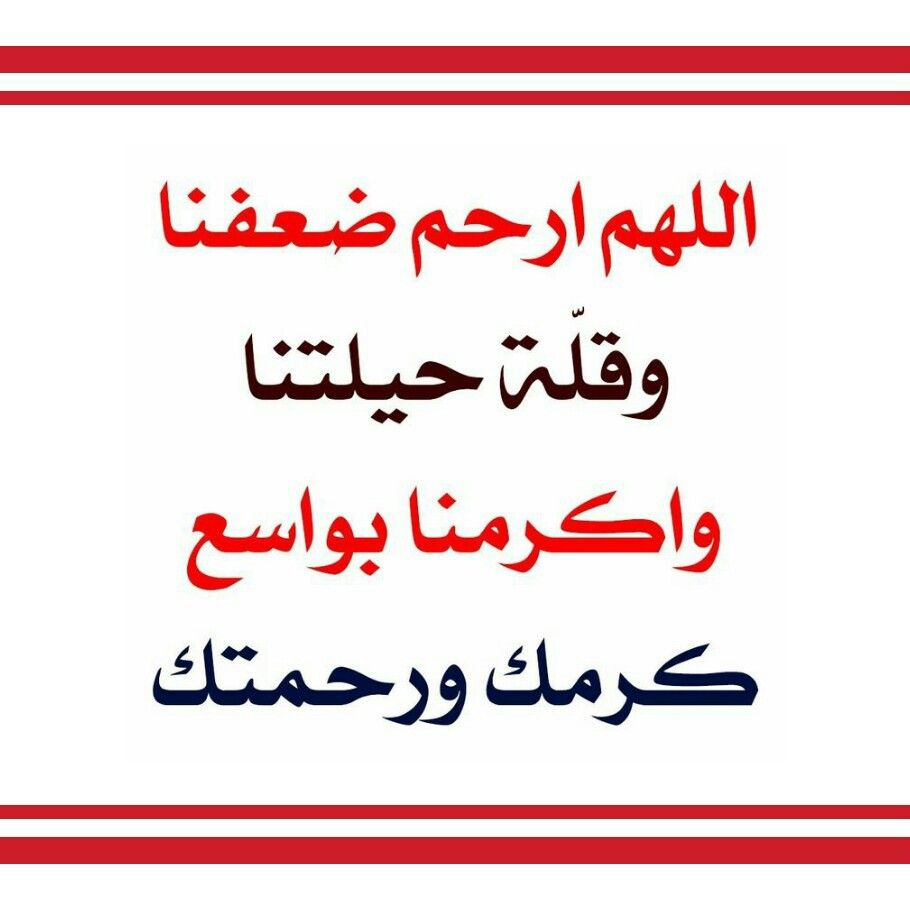 اللهم Arabic Calligraphy Calligraphy Paris France