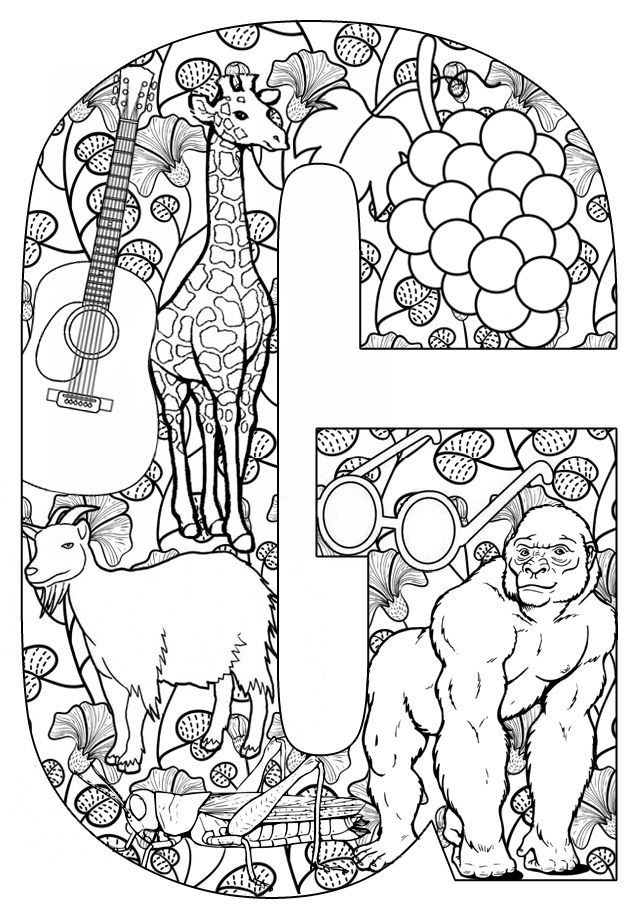 things that start with g free printable coloring pages