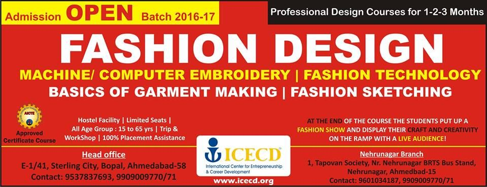 Admission Open Fashion Design Fashion Technology Machine Computer Embroidery Basic Of Design Course Technology Fashion Entrepreneurship Development