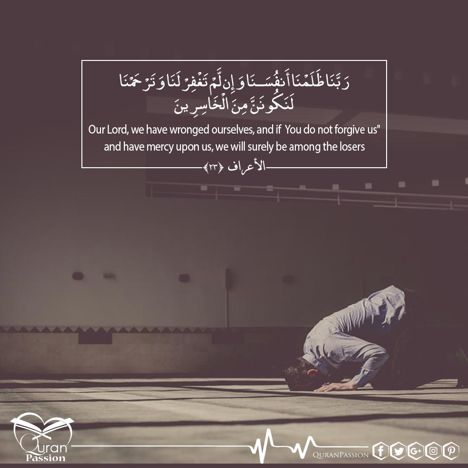 في ليلة التاسع عشر من رمضان اللهم اجعل القرآن في الدنيا لنا قرين ا وفي القبر مؤنس ا وعلى الصراط نور ا وفي يوم القيامة شفيع Learn Islam Quran Quotes Faith
