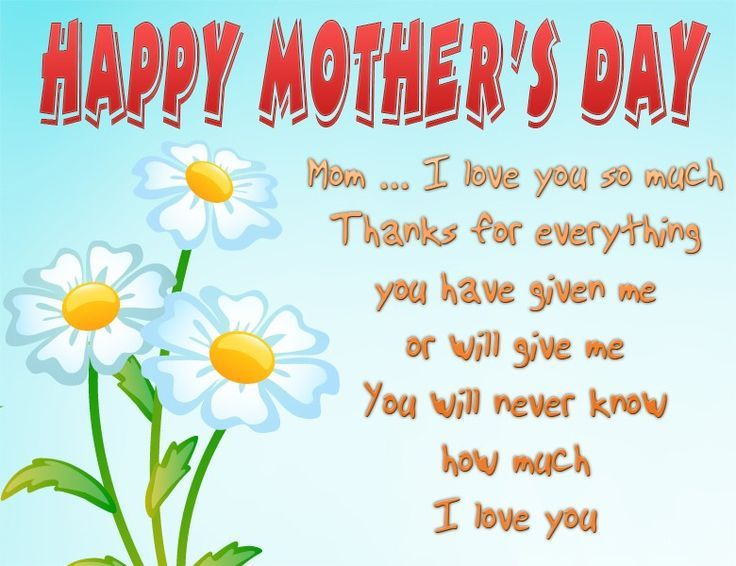 Momu0027s Day! on Pinterest Mom Day, Happy Mothers Day and Motheru0027s - mothers day card template