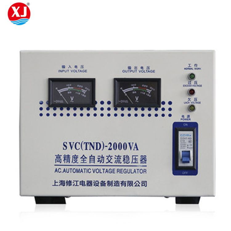 Single Phase 2000va 220v Automatic Contact Voltage Regulator Stabilizer Voltage Regulator Regulators Stability