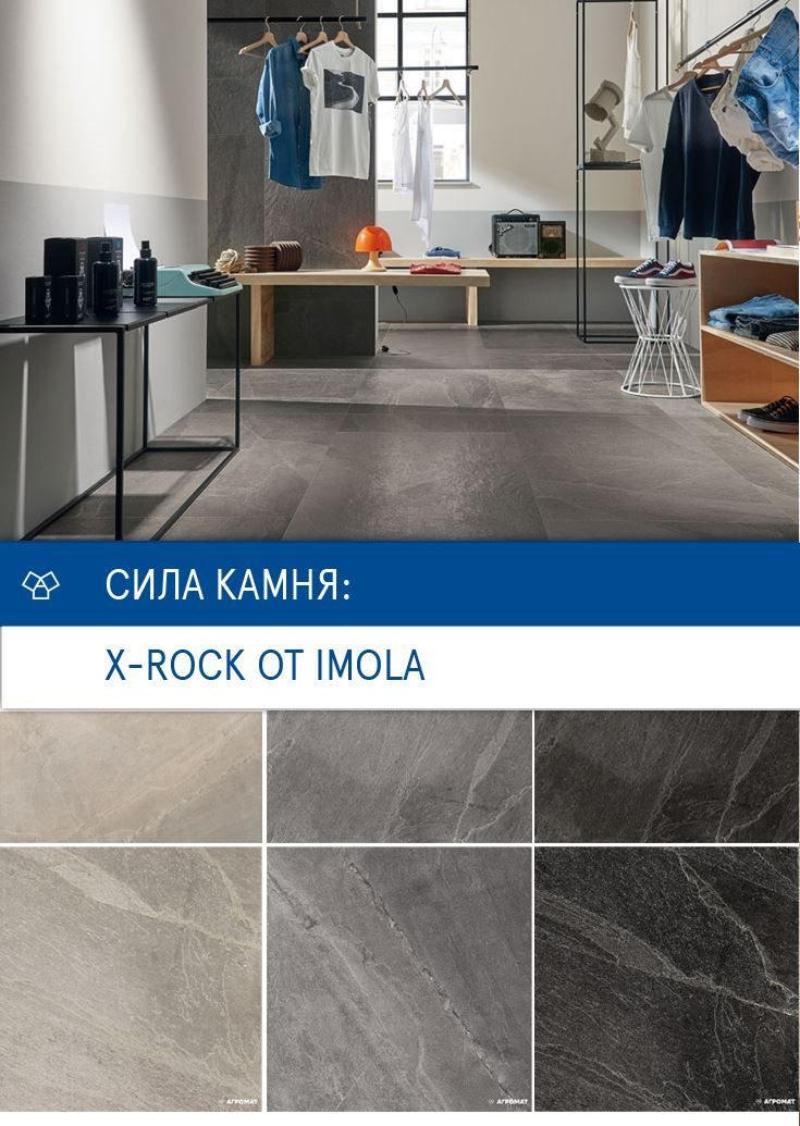 Коллекция керамогранита X-rock идеально имитирует скалу, камень - granit arbeitsplatten f r k chen