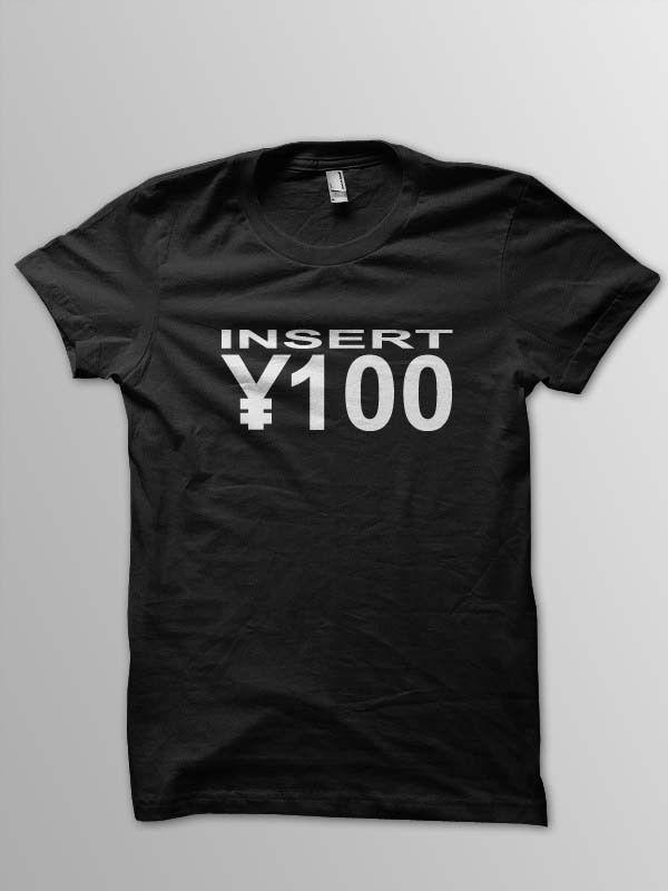 Pixel Pixels Insert 100 Yen T Shirt. Black T shirt with White graphic.   eBay!