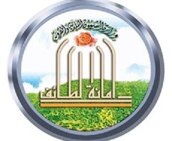 جامعة الطائف تصدر الدليل إلى الكتابة العربية لتطوير مهارات الدارسين بها صحيفة وطني الحبيب الإلكترونية
