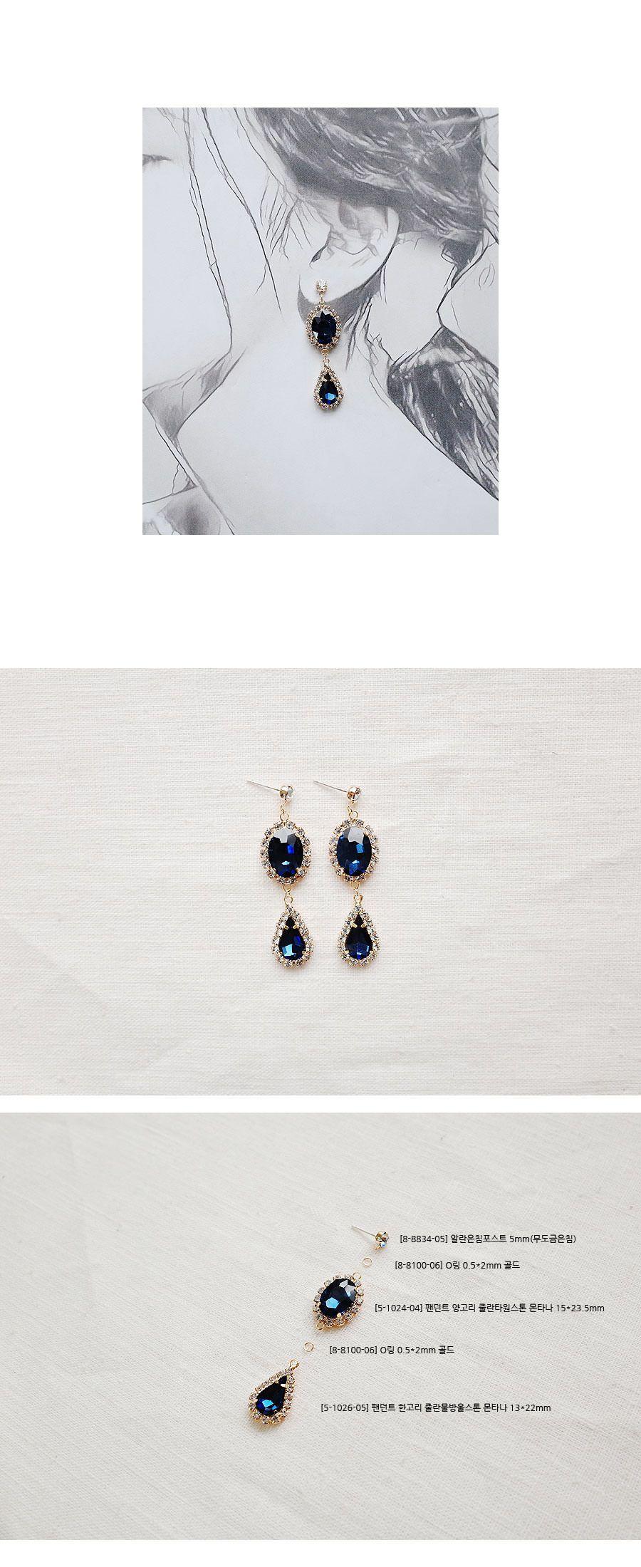 악세사리 부자재 전문 쇼핑몰 팝비즈.   귀걸이, 악세사리, 수공예품