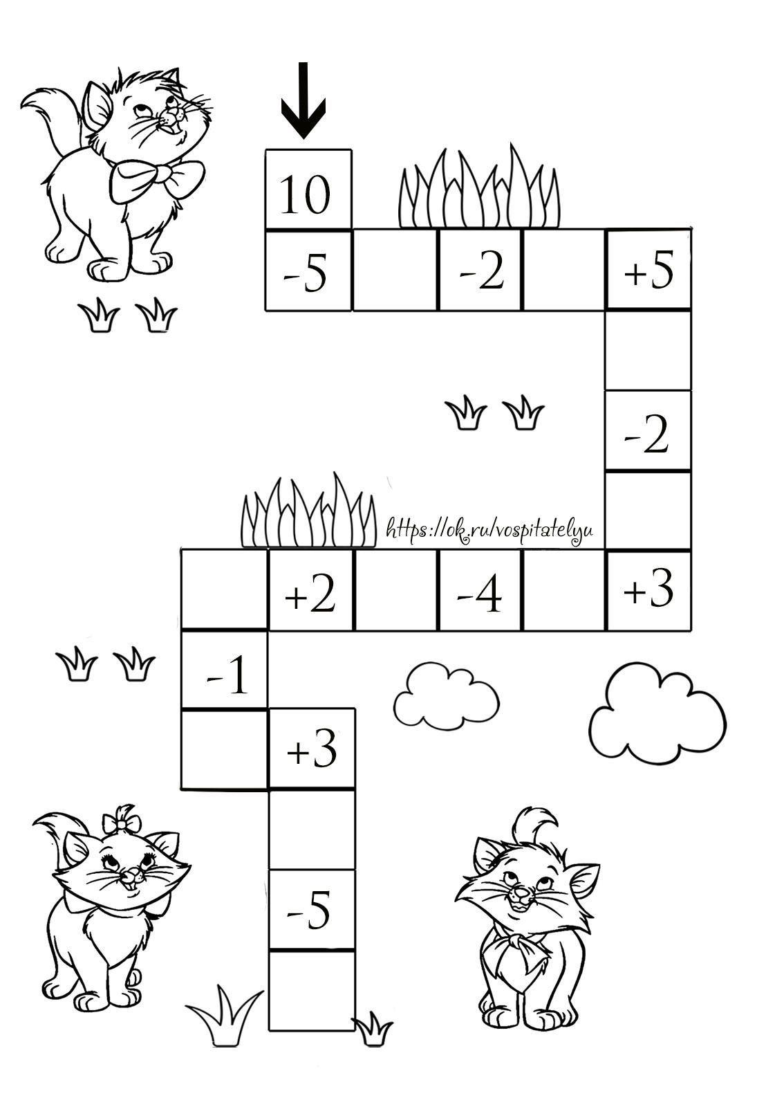 Preschool Math Activities Math Kindergarten Kids Math