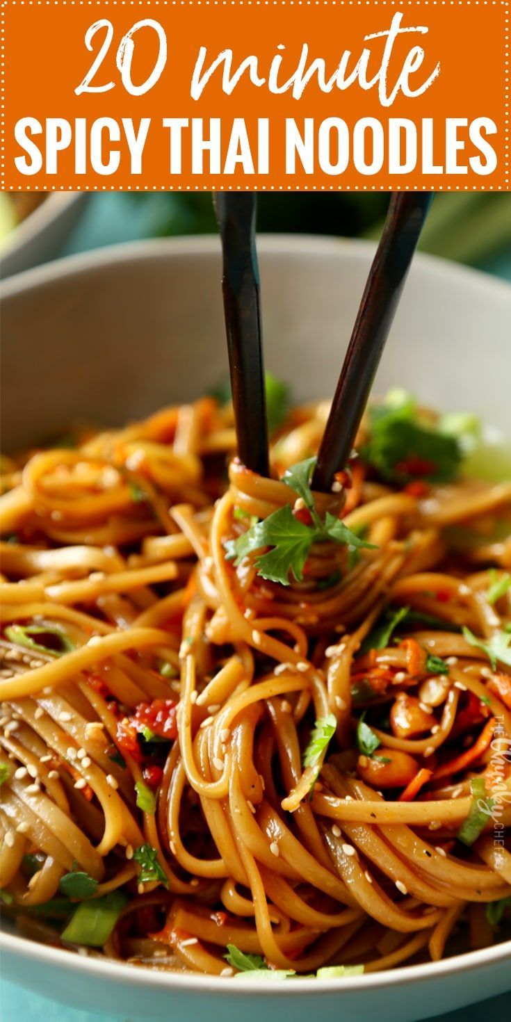 Carrot Smoothie Spicy Thai Noodles | Ready in just 20 minutes, these spicy Thai noodles are made with everyday ingredients and insanely flavorful! This recipe is vegetarian, but optional protein additions mentioned in post! | The Chunky Chef |Spicy Thai Noodles | Ready in just 20 minutes, these spicy Thai noodles are ...