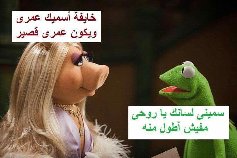 37 اقتباسات ideas   arabic quotes, arabic love quotes, arabic words